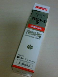 100318_2011~01.JPG