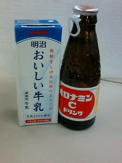 oronaminmilk1.JPG